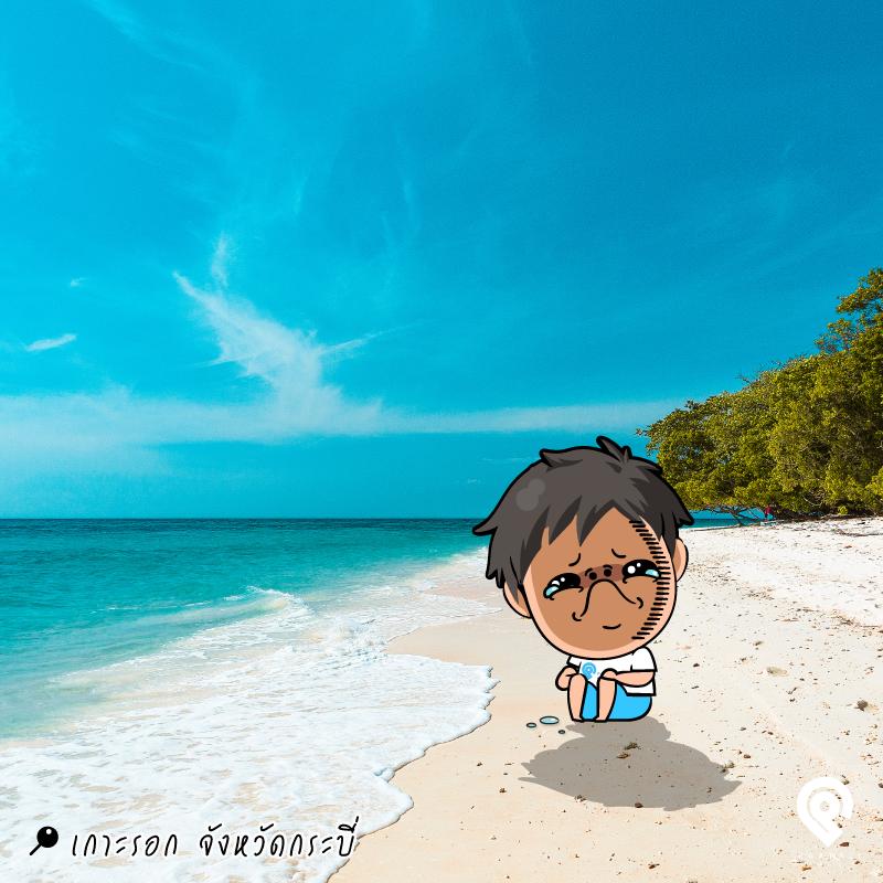 1_ทะเลเกาะรอก_จังหวัดกระบี่_paapaii_22-July-2019