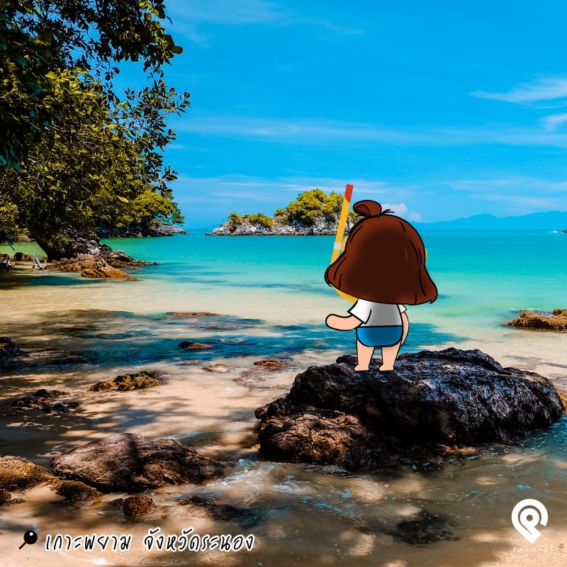 2_ทะเลเกาะพยาม_จังหวัดระนอง_paapaii_22-July-2019