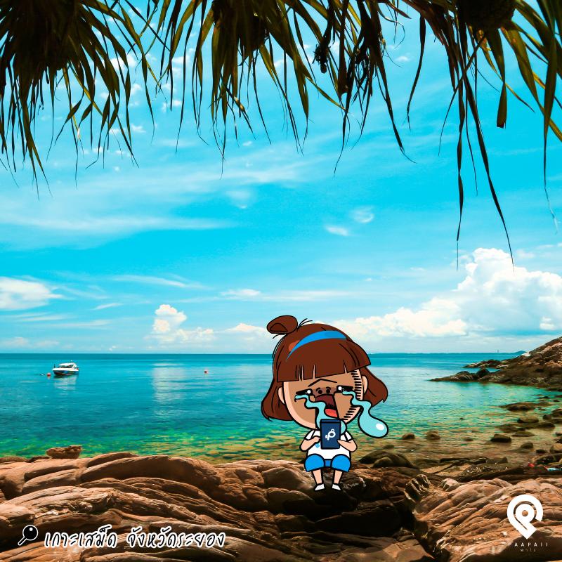 5_ทะเลเกาะเสม็ด_จังหวัดระยอง__paapaii_22-July-2019
