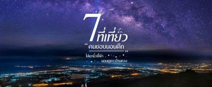 PP_WEB_19July19_Photo-Album_cover2