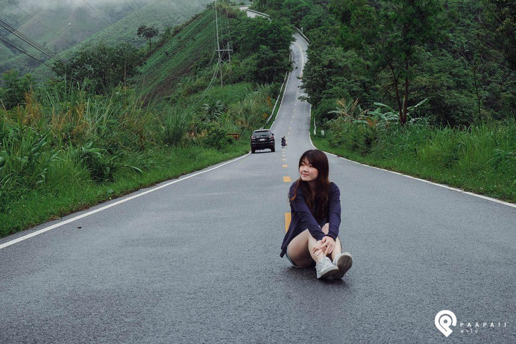 """เส้นทางแห่งความสุข """"ถนนลอยฟ้า 1256"""" ปัว - บ่อเกลือ"""