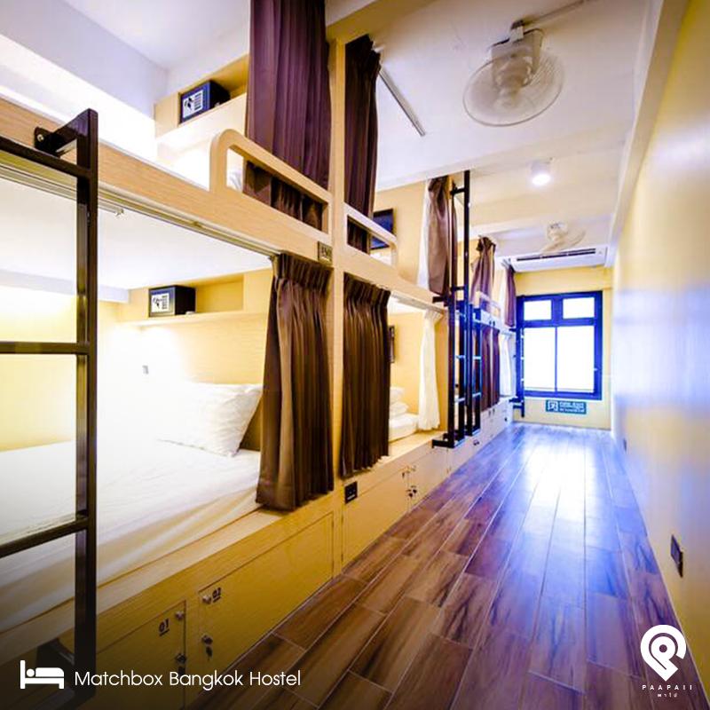 """""""โรงแรมแคปซูล"""" นอนสบาย ติดรถไฟฟ้า ราคาหลักร้อย"""