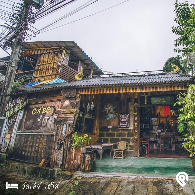 """รวมที่พัก """"บ้านรักไทย"""" ชิลธรรมชาติ ฟินสายหมอก โอบกอดขุนเขา ที่จังหวัดแม่ฮ่องสอน"""