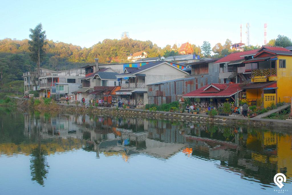"""""""อีต่อง"""" หมู่บ้านแห่งความสุข เที่ยวสนุกได้หลายที่"""