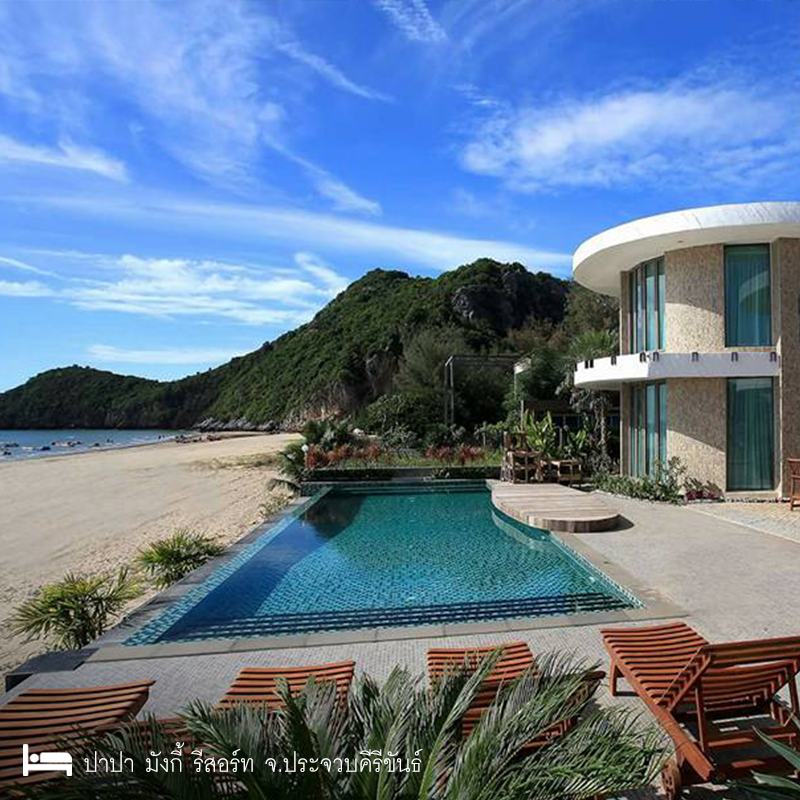 """10 ที่พักสวย บรรยากาศดี ติดทะเล ณ """"ปราณบุรี"""""""
