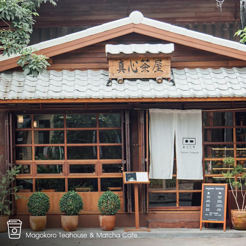 5 คาเฟ่สวย น่ารัก สไตล์ญี่ปุ่น @ เชียงใหม่